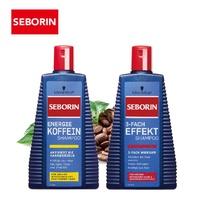 SEBORIN洗髮露250ml-咖啡因 黃/三效咖啡因 紅