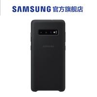 Samsung/三星 S10+/S10/S10e 硅膠保護殼