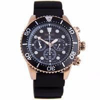 Seiko Prospex Divers Solar Chronograph SSC618P1 SSC618P SSC618 Mens Watch