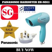 Panasonic Hair Dryer EH-ND11 SAFETY MARK THREE PIN Plug