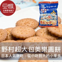 【野村】日本零食 野村 超人氣美樂圓餅(16袋)(480g)