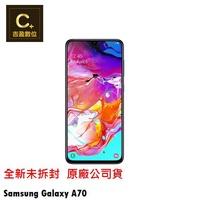 Samsung Galaxy A70 空機【吉盈數位商城】