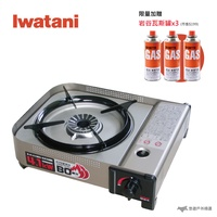 [悠遊戶外] 商檢公司貨 日本岩谷4.1KW系列CB-AH-41 4.1K 瓦斯爐 IWATANI