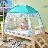 兒童嬰兒床上帳篷床幔室內公主城堡家用蚊帳HD
