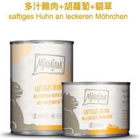 德國 魔力喵 貓用 鮮肉主食罐 200g 整箱24入賣場 / LSpet
