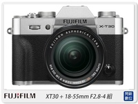 【折價券現折+點數10倍↑送】FUJIFILM 富士 XT-30+18-55mm F2.8-4(XT30,恆昶公司貨)