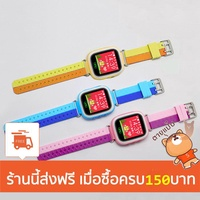 LR Q60 Kids Smart Watch for Safety
