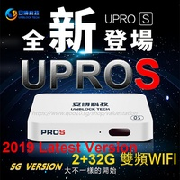 Unblock Tech Latest GEN7 UPROS Free iptv TV BOX Android UBTV Free Live TV 1000+Channel IPTV Smart