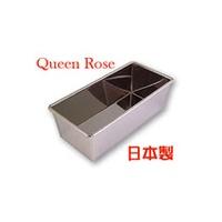 日本霜鳥Queen Rose不鏽鋼長方形吐司蛋糕模 (小)