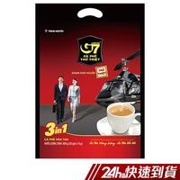 (現貨) G7 三合一即溶咖啡 家庭號(16g*50入) 即溶沖泡 咖啡 三合一 蝦皮24h