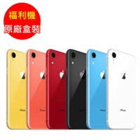 福利品 iPhone XR 128GB 九成新