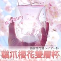 2019星巴克 貓爪櫻花雙層杯 櫻花貓抓杯 雙層杯 貓抓杯  貓爪杯 雙層玻璃杯 馬克杯 玻璃杯 雙層牛奶杯 櫻花杯