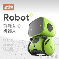 智能遙控機器人編程語音聲控對話高科技早教學習6歲男孩兒童玩具