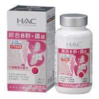 永信HAC 綜合維他命B群+鐵錠