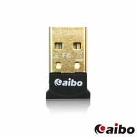 aibo USB 藍芽V4.0微型傳輸器 藍芽傳輸器 藍牙傳輸器 藍牙接收器 電腦筆電耳機 藍芽接收器