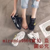 zara sports shoes female breathable