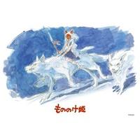 【進口拼圖】宮崎駿系列-魔法公主 魔法公主的住處 108片 108-280