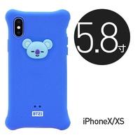 BT21 Bulletproof Boys iPhone x sma x Phone Case BTS iPhone X Silica Gel x r Shatter-resistant 8plus Can Lanyard
