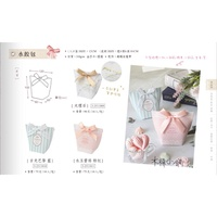 {新品8折}水餃包 婚禮小物包裝 糖果盒 飾品 香皂盒(10入/包)