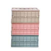 [4件組] 折疊收納箱 整理箱 工具箱 置物箱 儲藏箱 可折疊 衣物整理箱