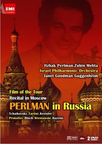 帕爾曼 莫斯科獨奏會及蘇聯巡迴演出紀錄 (2DVD)