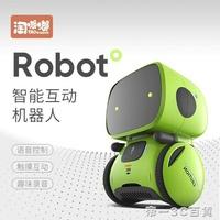 智能遙控機器人編程語音聲控對話高科技早教學習6歲男孩兒童玩具【帝一3C旗艦】YTL