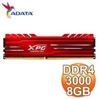 ADATA 威剛 XPG GAMMIX D10 DDR4-3000 8G 桌上型記憶體《紅》