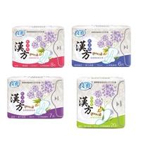 (現貨) 良爽 純天然漢方 超薄透氣衛生棉 透氣 生理用品 蝦皮24h