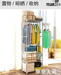 搭放衣服的掛衣架臥室多功能落地簡易鞋櫃衣帽架組裝衣架鞋架一體