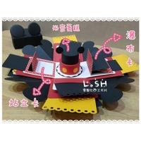 米奇♡手工禮物盒卡片