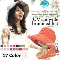 UV Cut Wide Brimmed Hat / UV care UPF 50+ / foldable / easy to carry 17color
