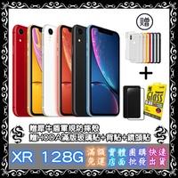 XR iPhone 128G 6.1吋 贈犀牛盾MOD NX軍規防摔殼 + HODA滿版玻璃貼+鏡頭貼+背貼 原廠保固 全新公司貨