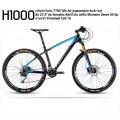 จักรยานเสือภูเขา เฟรมCARBON  TRINX H1000