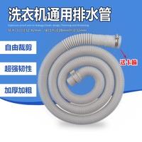 Panasonic automatic washing machine drain pipe fittings kitchen bathroom washing