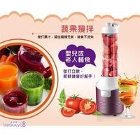 ✨✨斑比的居家✨✨[SONGEN松井]🎀🎀 まつい親子雙杯活氧隨行果汁機/調理機