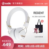 SUDIO regent 無線藍牙耳機重低音HIFI降噪手機頭戴式耳麥立體聲