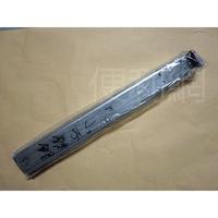 帝王牌窗型冷氣按裝架 小 規格:深480*寬600mm 不銹鋼-