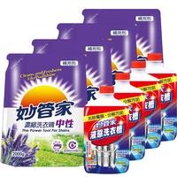 妙管家 濃縮洗衣精2000g*4入+液態洗衣槽清潔劑600g*4入 【蝦皮團購】