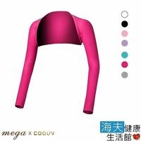 【海夫健康生活館】MEGA COOUV 冰感 防曬 披肩式 袖套 女款(UV-F506)