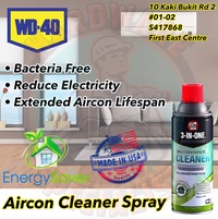 WD40 3 In 1 Aircon Cleaner Spray 331ml [MADE IN USA]