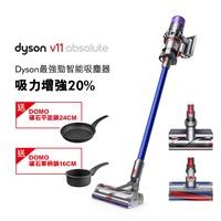 Dyson SV14 V11 Absolute 手持無線吸塵器(藍)