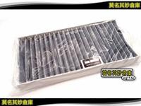 莫名其妙倉庫【1P002 冷氣濾網】原廠 01-04年 空調濾網 活性碳 3M代工 Focus MK1