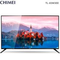 【送全家商品卡$1000】CHIMEI 奇美 TL-65M300 電視 65吋 M300系列 視訊盒TB-M030 大4K HDR 聯網