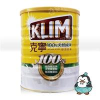 克寧 即溶奶粉 2.3kg 100%天然純淨 新包裝