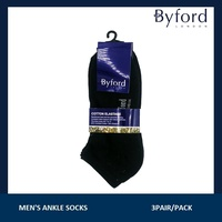 Byford 3 Pairs Mens Half Terry Ankle Socks #277430