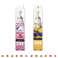 愛詩庭 雞仔牌 自動 除臭機 補充瓶 噴霧消臭力芳香剤清新空間香氛香料共兩款 日本進口正版 119318