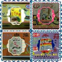 亮媽醬包 <<亮媽綜合箱50包>> 麻醬包+芝麻炸醬包+肉燥包+香菇包綜合箱 (露營)義香 金葉