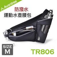 【AJ724】Avantree TR806 防潑水運動水壺腰包 iPhone6s Plus可用 手機運動腰帶包 跑步/馬拉松/自行車適用 -M (34吋~44吋)