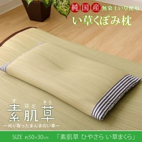 日本IKEHIKO夏日涼感系列/天然無染素肌草/涼枕 枕頭  50×30cm-日本必買 日本樂天代購(3480*0.7)。滿額免運