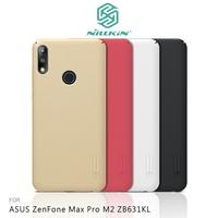 強尼拍賣~NILLKIN ASUS ZenFone Max Pro M2 ZB631KL 超級護盾保護殼 硬殼 背殼